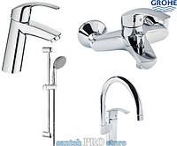 Набор смесителей для ванны + кухня GROHE EUROSMART 4 в 1