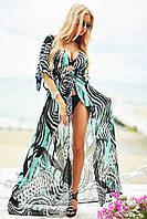 Женская длинная пляжная накидка из шифона с принтами.  Расцветки в ассортименте