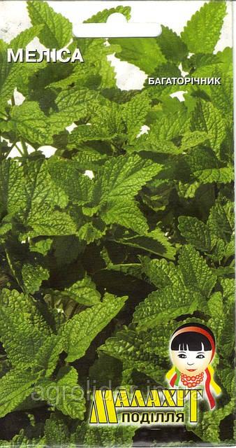 Семена Мелиса 0.2г Зеленый (Малахiт Подiлля)