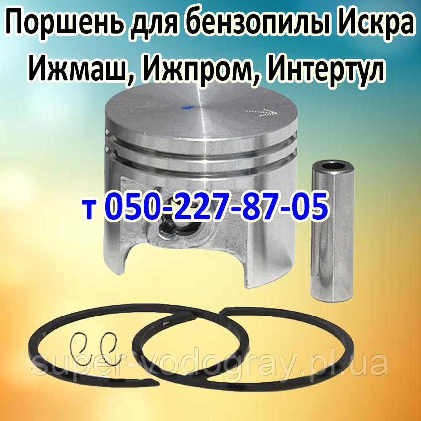 Поршень для бензопилы Ижмаш,  Ижпром, Интертул, Искра  ( 3800, 4500, 5200, 5800 )