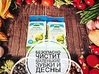 Aleva Naturals, Влажные салфетки Bamboo Baby для зубок и десен, 30 влажных салфеток, официальный сайт