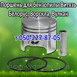 Поршень для бензопилы Белорус,  Витязь, Ворскла, Вулкан ( 3800, 4500, 5200, 5800)