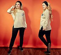 Женский спортивный костюм кофта и штаны трикотаж вязка+ангора размер: 48-50, 52-54, 56-58, 60-62