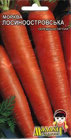 Семена морковь Лосиноостровская 2г Красная (Малахiт Подiлля)
