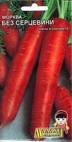 Семена морковь Без сердцевины 2г Красная (Малахiт Подiлля)