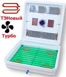Инкубатор Рябушка Турбо 150 яиц вентилятор, цифровой, механический переворот