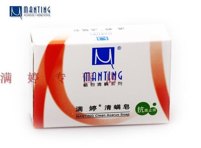 Мыло Manting при угревой сыпи и пигментации кожи, 100 г