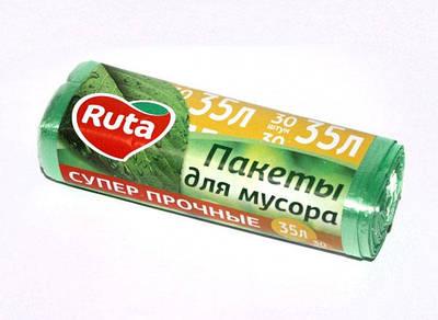 """Пакети для сміття""""Ruta""""35л."""