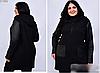 Жіночий Кардиган з шкіряними рукавами, з 50-56 розмір