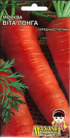 Семена морковь Вита Лонга 2г Красная (Малахiт Подiлля)