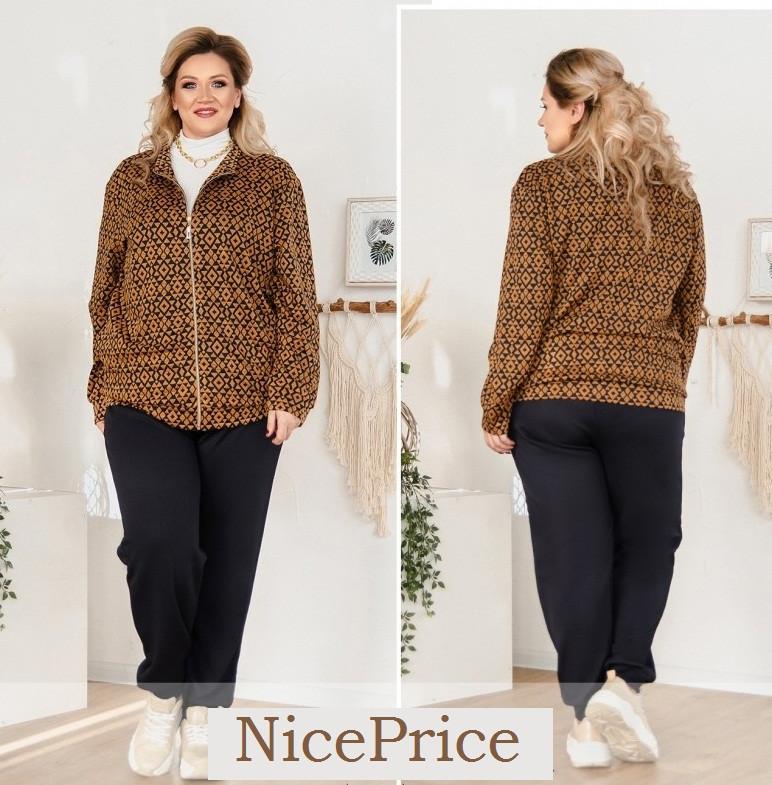 Повседневный трикотажный женский костюм,коричневый 50-52,54-56,58-60,62-64