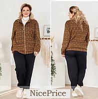 Повседневный трикотажный женский костюм,коричневый 50-52,54-56,58-60,62-64, фото 1