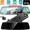Автомобильный видеорегистратор зеркало заднего вида Anytek T77 Full Hd Ночное видение / Двойной объектив