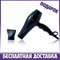 Профессиональный фен Mozer MZ-5919+Подарок!