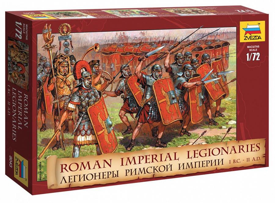 Легионеры римской империи I в. до н. э.-II в. н. э. 1/72 ZVEZDA 8043