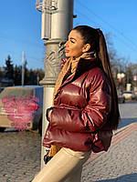 Стильная куртка пуховик из эко-кожи,цвет бордо