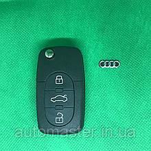 Корпус выкидного авто ключа для Audi A4, A6, A8 (Ауді A4, A6, A8) 3 кнопки, лезо HU66