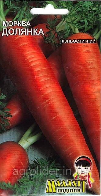 Семена морковь Долянка 2г Красная (Малахiт Подiлля)