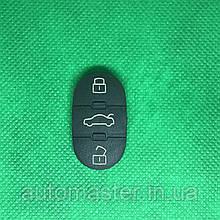 Кнопки ключа для Audi A4, A6, A8 (Ауді A4, A6, A8) 3 кнопки