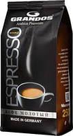 Кофе Грандос Эспрессо молотый 250 грамм