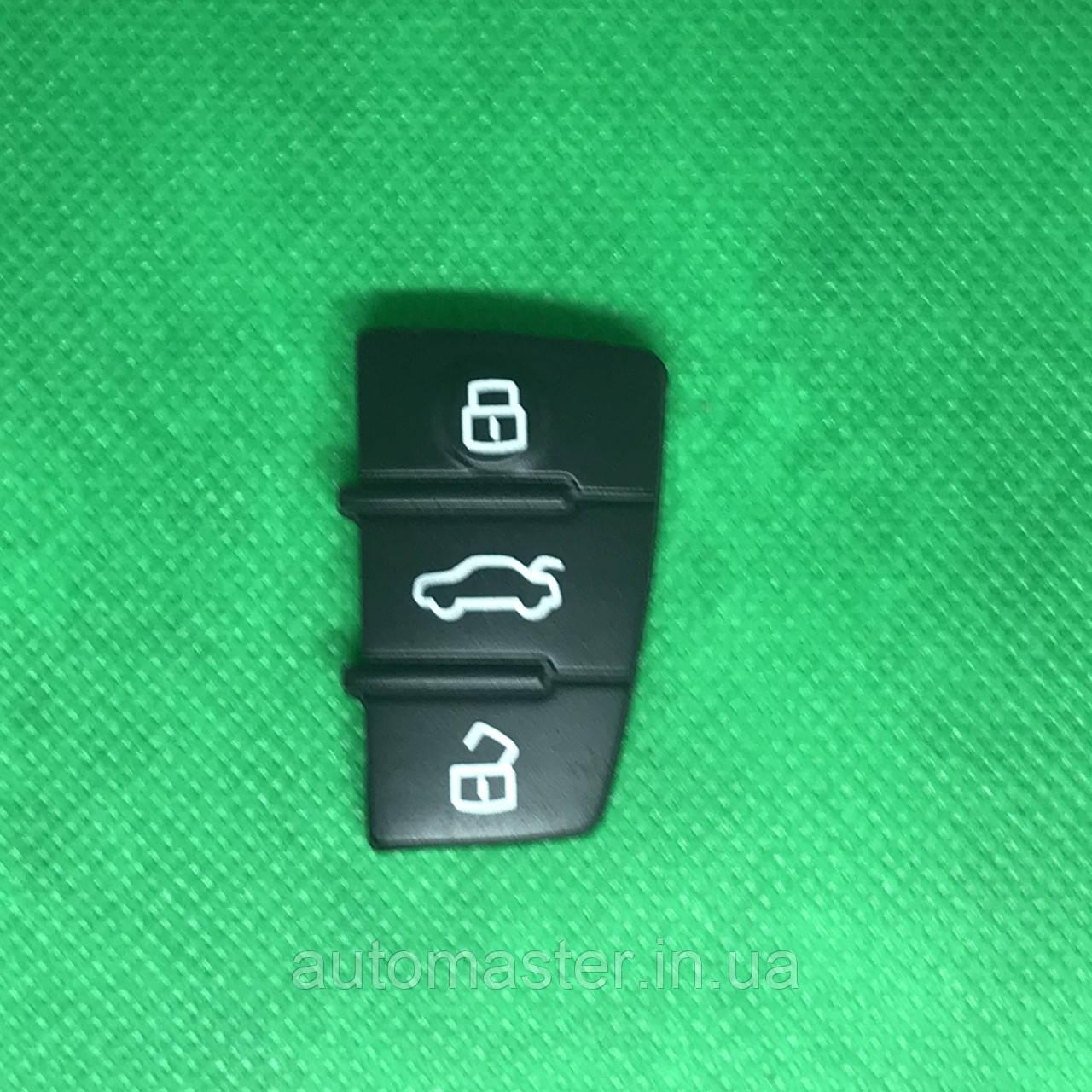 Кнопки выкидного авто ключа для Audi А1, А3, А4, А6, Q7 (Ауди А1, А3, А4, А6, Q7) 3 кнопки