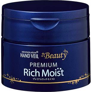 Rohto Mentholatum Hand Veil Beauty Премиум Густой увлажняющий интенсивный уход за руками перед сном 100г