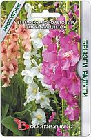 Вербаскум фиолетовый Брызги Радуги (Смесь расцветок) 300 шт (Биотехника)