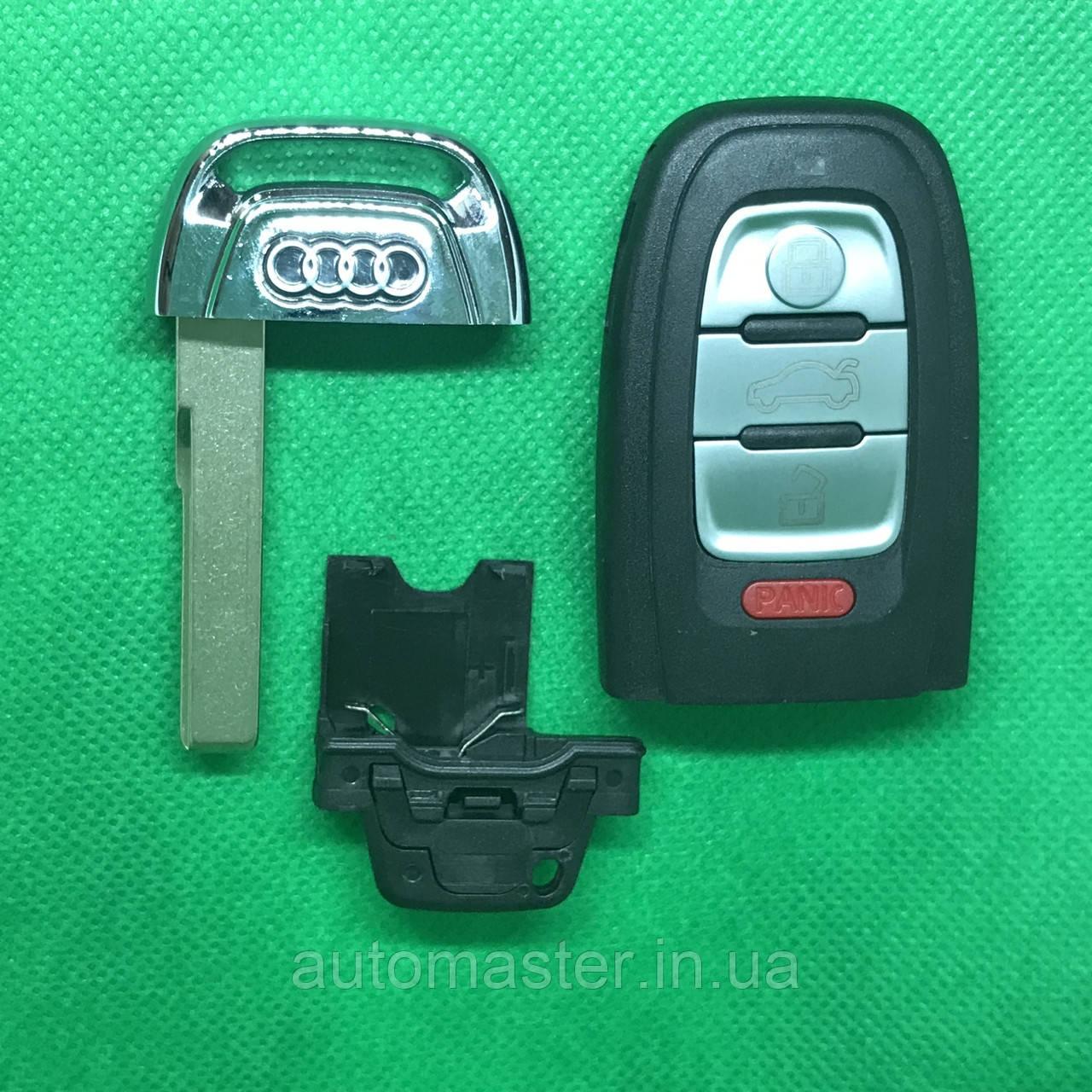 Корпус смарт ключа для американских Audi А3, А4,A4l, А5, А6, А7, А8, Q3, Q5, Q7 (Ауди) 3 - кнопки + Panic