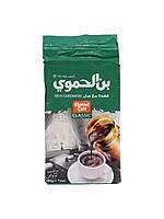 Кофе с кардамоном Hamwi 200 грамм