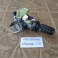 Замок зажигания Киа Оптима Kia Optima, ключ, HYUNDAI I30 II , хюндай i30