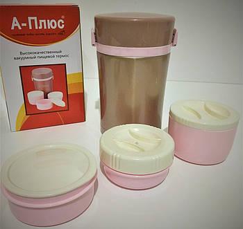 Термос пищевой 4 в 1 A-plus L1669 1 л Pink