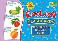 Англійська мова. Флешкартки. Овочі, Ягоди, Фрукти. (Vegetables, berrieds, fruit). НУШ.