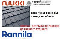 Металлочерепица Rannila DG  Decorrey Grand 4345 mat 0,45 mm полиэстер матовый