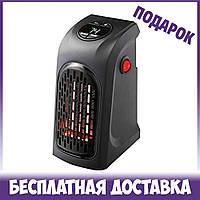 Портативный обогреватель Handy Heater + 2 Подарка!!!