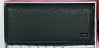 Женский кожаный кошелек на магните Balisa опт/розница