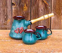 Набір кавовий Ріо 350 мл. декор Серце зелений