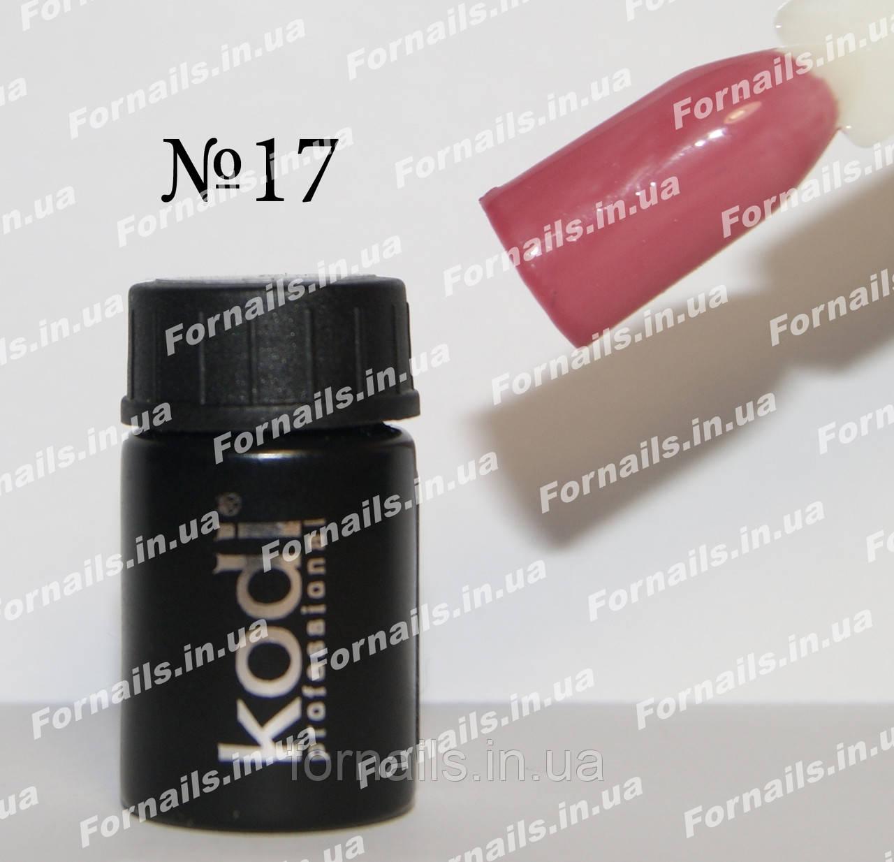 Гель-краска Kodi №17