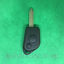 Корпус авто ключа для Citroen Xsara, Picasso, Saxo, Berlingo (Сітроен Ксара, Пікассо, Саксо) 2 кн, лезо SX9