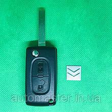 Корпус выкидного ключа для Citroen C1, C2, С3, С4, Berlingo (Сітроен Берлінго) 2 - кнопки батарейка на платі