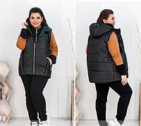 Женский спортивный костюм-тройка с жилетом 50-52,54-56,58-60,62-64, фото 1