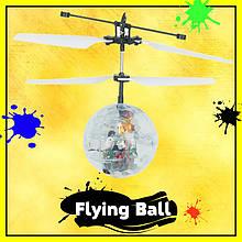 Интерактивная игрушка Светящийся летающий диско шар Sensor Ball