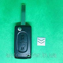 Корпус выкидного ключа для Citroen C1, C2, С3, С4,Berlingo (Сітроен Берлінго) 2 - кнопки батарейка на корпусі