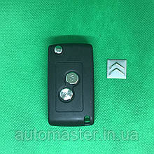Ключ переробка для Citroen Xsara, Berlingo, Picasso (Сітроен Ксара, Берлінго, Пікассо) 2 - кнопки лезо SX 9