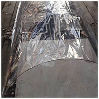Плівка прозора, термозбіжна для парників і теплиць, ширина 0.9 м, фото 1