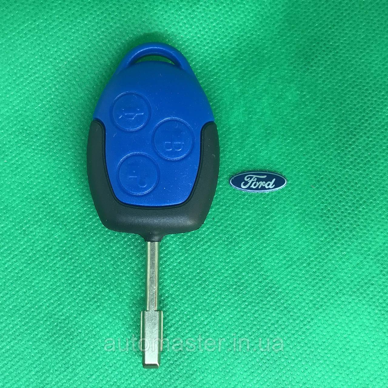 Корпус авто ключ для FORD Connect, Transit Форд Коннект, Транзит 3 - кнопки, лезвие FO21