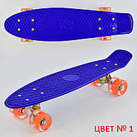 Пенни борд 55 см для детей от 5 лет, СВЕТ колёса PU 6см. Детский скейтборд, скейт, Penny board