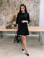 Платье К 00533 с 01 черный 46