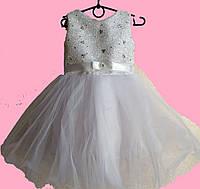 Нарядное пышное белое  платье 1-4 года