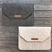 Чехол конверт Macbook Pro 13.3 войлочный футляр FELT BAG