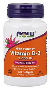 Вітамін Д-3 Now Foods Vitamin D-3 High Potency 2000 IU 120 капс.